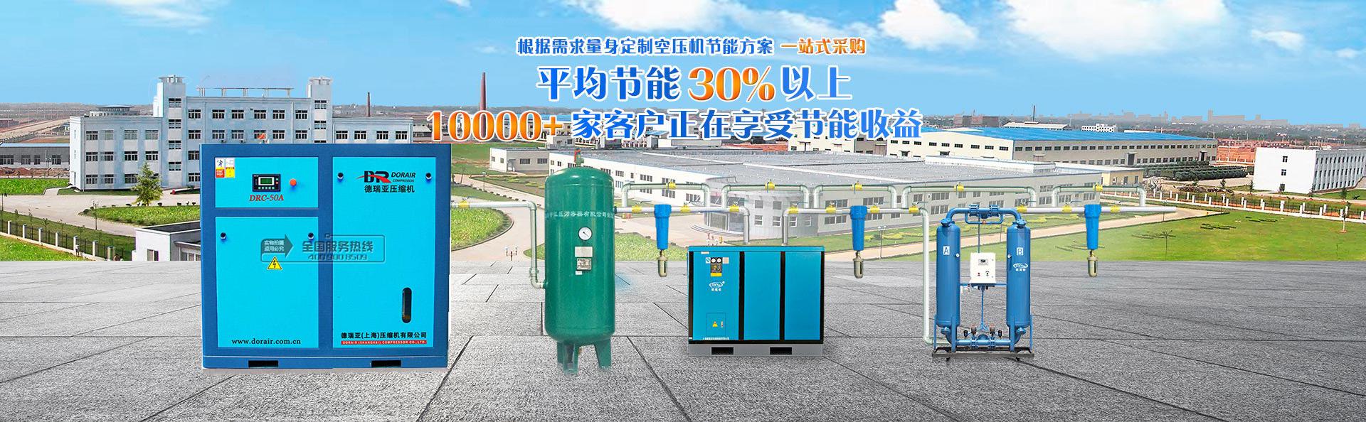 冷冻式干燥机可以搭配哪些过滤器?