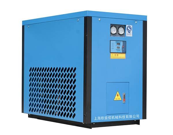 ONYou 高(常)温风冷型冷干机