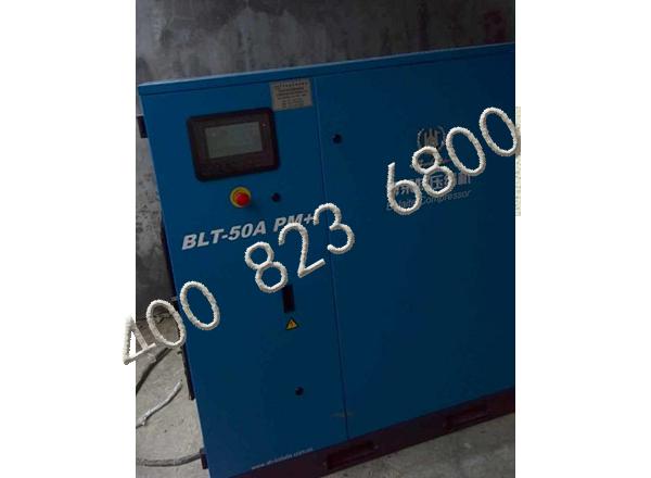 blt50a